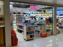 【藥房格價】沙田中心雅悅越南口罩$228