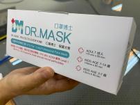 【Dr. Mask】 口罩社會企業 口罩訂購售價為 $120盒/50個 5 月發貨