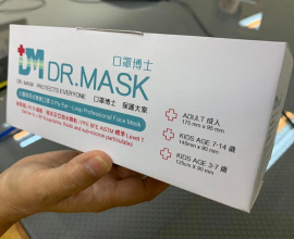 香港藥房格價 ,口罩採購
