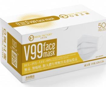 香港藥房格-口罩格價MASK FACTORY 口罩工廠
