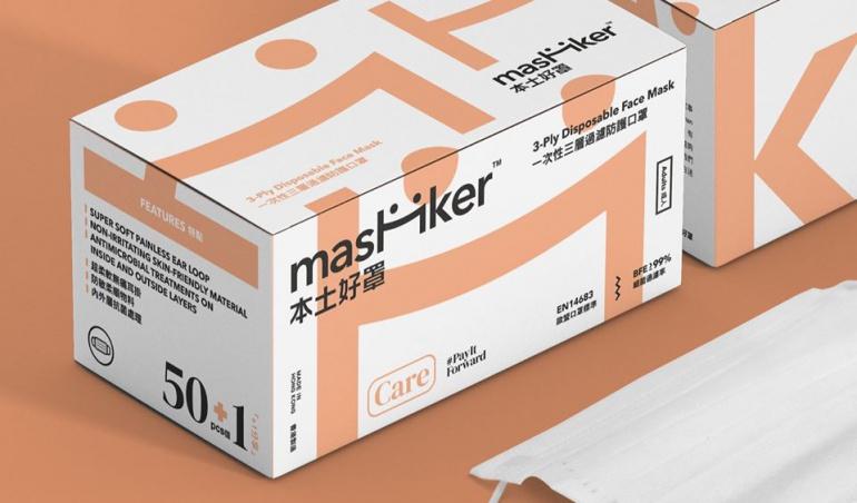 香港藥房格-口罩格價masHker本土好罩