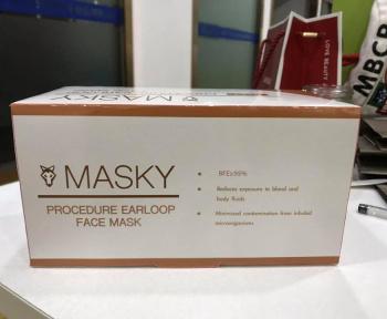 香港藥房格-口罩格價MASKY