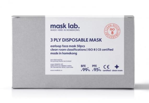 香港藥房格價 ,口罩採購 Mask Lab 口罩