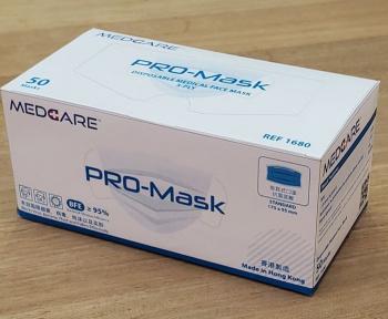 香港藥房格-口罩格價Medcare口罩