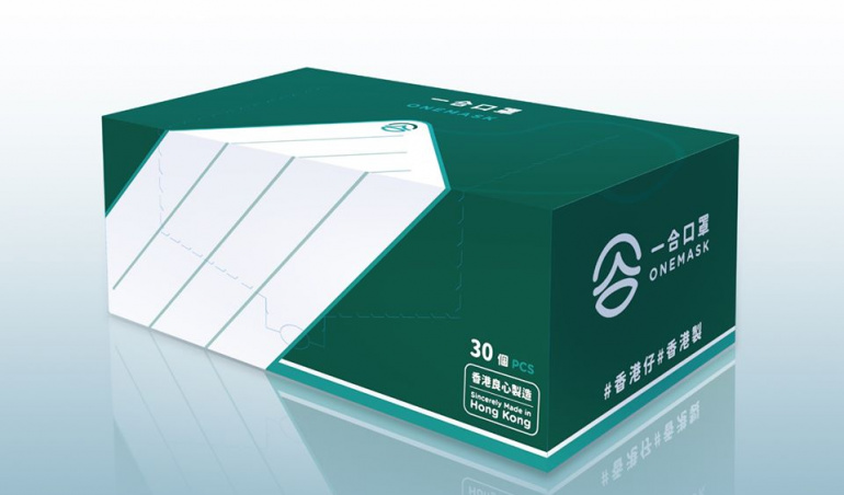 香港藥房格-口罩格價一合口罩