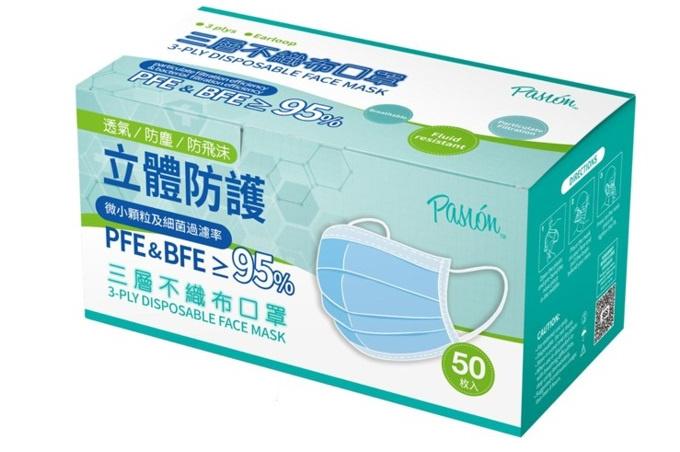 香港藥房格-口罩格價Pasion Mask