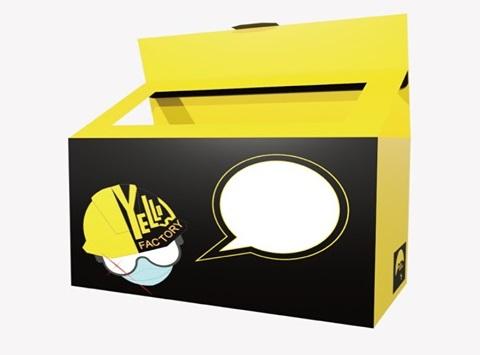 香港藥房格-口罩格價Yellow Factory Mask