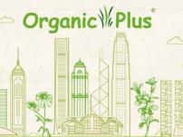 【Organic Plus】發售中