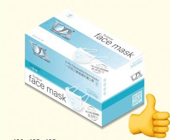 香港藥房格-口罩格價 CLASSIC AMRY