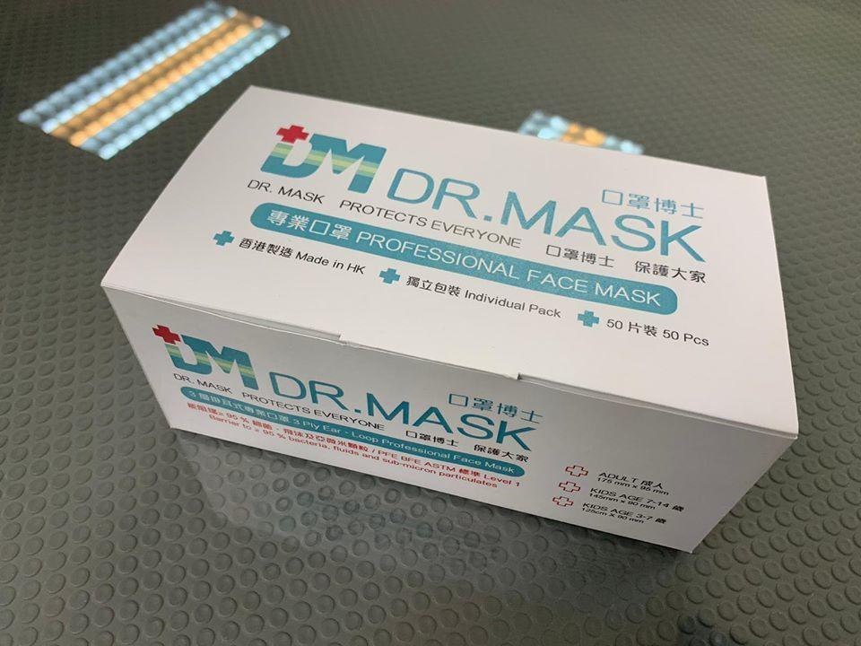 口罩博士Dr. Mask