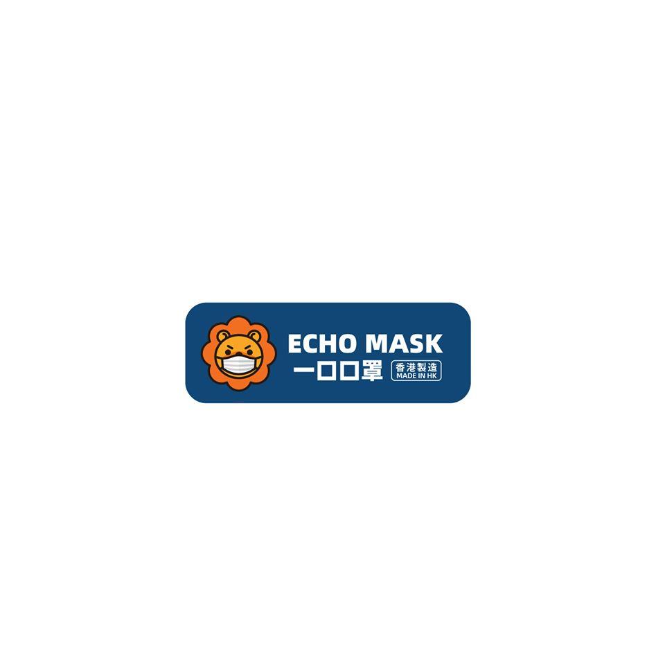 ECHO Mask