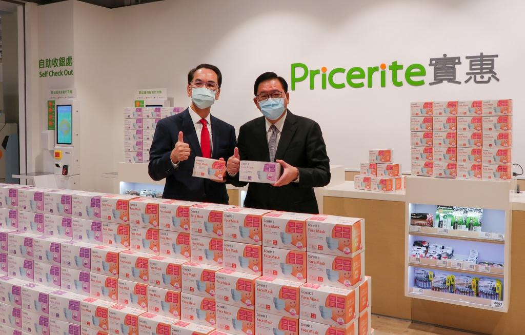【Care HK 匯愛口罩】即日於實惠抽籤出售第二批