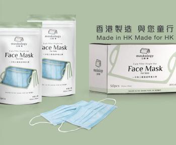 香港藥房格價 ,口罩採購,口罩格價Maskology 口罩
