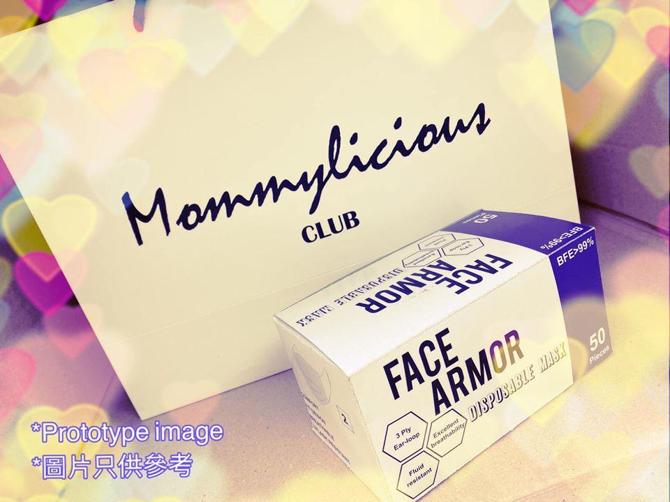 Mommylicious CLUB MASK