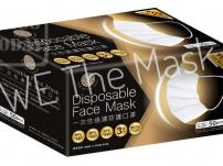 【WE The Mask】即將預售