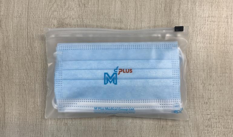 版主直播送MPLUS LV3 藍色口罩十個裝表格